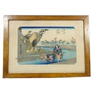 Small Vintage Japanese Woodblock Print