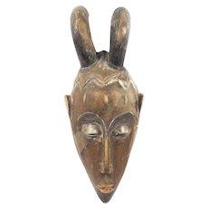 Vintage Carved Horned African Mask