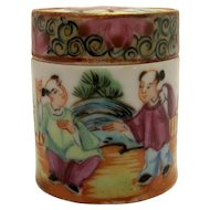 Early 20th Century Famille Rose Handpainted Chinese Porcelain Lidded Jar Vanity Box