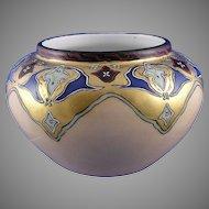 WG&Co. Limoges Islamic/Persian Motif Vase (c.1900-1932)