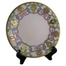 """WG&Co. Limoges Geometric Plate (Signed """"CSC""""/Dated 1916)"""