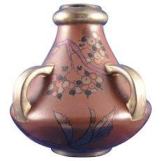 Boch Freres Keramis France Leaf & Berry Motif Vase (c.1900-1930)