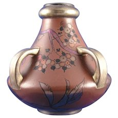 Boch Freres Keramis France Leaf & Berry Design Vase (c.1900-1930)