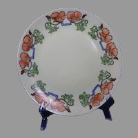 Thomas Bavaria Poppy Design Plate (c.1910-1930)