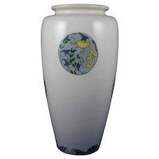 "American Satsuma Bird & Floral Medallions Design Vase (Signed ""G.E.L.""/Dated 1922) - Keramic Studio Design"