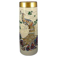 """American Satsuma Peacock Design Vase (Signed """"Juliette Paquette""""/Dated 1921) - Keramic Studio Design"""