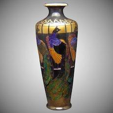 Rosenthal Bavaria Lustre Peacock Design Vase (c.1910-1930)
