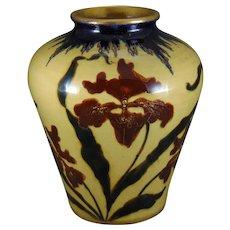 Rare & Important Bohemian Iridized Green Art Nouveau Glass Vase C 1890 Antique Art Glass