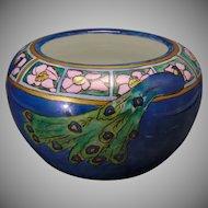 """Rosenthal Bavaria Lustre Peacock Design Vase (Signed """"M.E.J.""""/c.1910-1930)"""