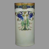 "Rosenthal Bavaria Peacock & Fruit Design Vase (Signed ""E.E. Kalc""/c.1906-1940) - Keramic Studio Design"