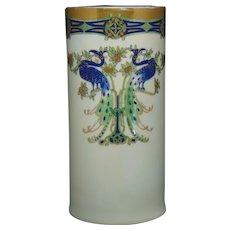 "Rosenthal Bavaria Peacock & Fruit Design Vase (Signed ""E.E. Kalc""/c.1906-1940) - Keramic Studio Design"