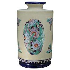 American Satsuma Enameled Floral Design Vase (c.1920-1940) - Keramic Studio Design