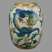 "American Satsuma Chinese Dragon Design Vase (Signed ""E.F.D.""/Dated 1921)"