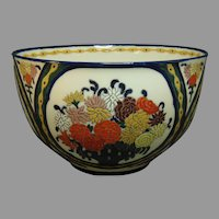 "Lenox Belleek Enameled Floral Design Centerpiece Bowl (Signed ""CBL""/Dated 1929) - Keramic Studio Design"