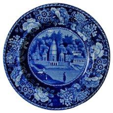 Antique c1814-1830 City of Benares Transferware Plate, Oriental Scenery