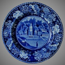Antique c1814-1830 City of Benares Transferware Plate, Oriental Scenery