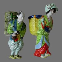 Pair Art Deco Asian Wall Pockets, Man & Lady with Pack Baskets
