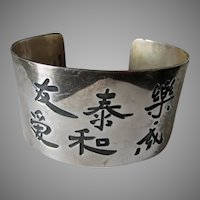Sterling Silver Cuff Bracelet, Bangle with Asian Motif, Museum of Fine Arts, 60 G