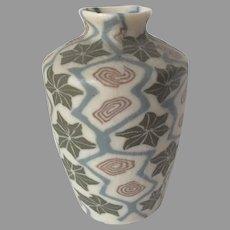 Vintage Asian, Japanese Agateware Nerikomi Banko Pottery Vase