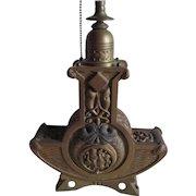 Antique Bronze Lamp with Arab, Moorish, Middle Eastern Design