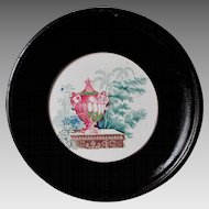 Pretty Antique 19thC Multi Color Transferware Plaque with Urn