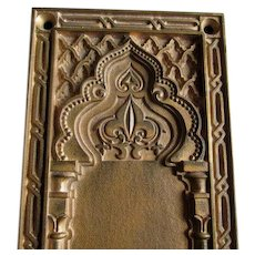 Antique Bronze Push Plate, Architectural Door Hardware, Arabesque