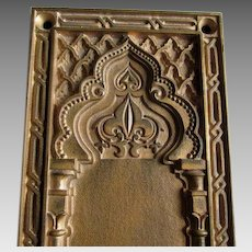 Antique Bronze Push Plate, Architectural Door Hardware, Arabesque