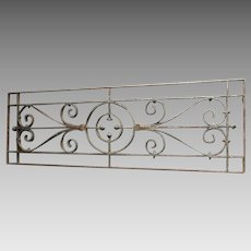 Antique Wrought Iron Architectural Element, Home or Garden Decor