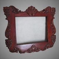 Antique Circa 1880s Oak Mirror Frame with Lion Heads
