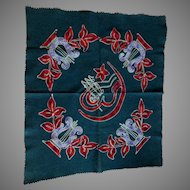 c1880s Victorian Embroidered Felt Tablecloth with Lyre Motif