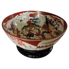 Antique Asian Satsuma, Imari Hand Painted Bowl, Signed, Japanese or Chinese