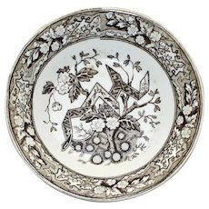 "1880 Wedgwood Aesthetic Antique Brown Transferware Dish, ""Beatrice"""