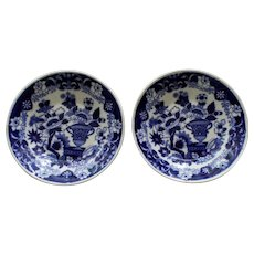 c.1825 Pair of Hilditch & Son (H&S) Blue and White Bowls