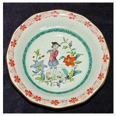 "Vintage Adams Calyx Ware Bowl Featuring ""The Piper"" 7621"