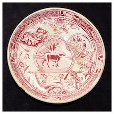 Aesthetic Red Transfer Antique 4.25 Inch Plate with Dog in Center & Naturalistic Elements