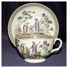 """c. 1870 Edge  Malkin  Polychrome Luster Chinoiserie Cup and Saucer in """"Chang"""" Pattern"""