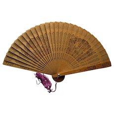 Vintage Sandlewood Fan