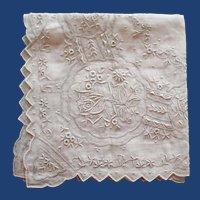 Exquisite Vintage Madeira Linen Handkerchief, Wedding Collection