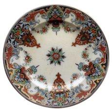 """Antique Imari Colors Plate, Pattern """"Iberia"""""""