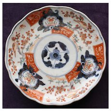 Early Chinese Imari Bowl with Signature