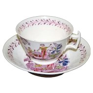 Set of 4 Early 19th Century Polychrome Luster Cups and Saucers with  Hand Enameling-Garden Scene