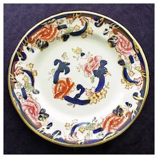 """Mason's Plate in Blue """"Mandalay"""" Pattern, 5.75 Inches"""
