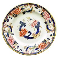 "Mason's Plate in Blue ""Mandalay"" Pattern, 5.75 Inches"