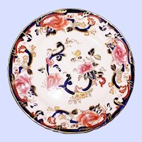 "Vintage English Mason's ""Mandalay"" Salad or Dessert Plate, 7 3/4"""