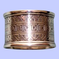 Antique Tiffany Sterling Napkin Ring with Alphabet for Child