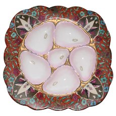 """Antique """"Square"""" Oyster Plate with Vivid Decoration, Beehive Mark"""