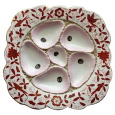 Antique Square Oyster Plate with Deep Red Leaves and Flowers, Fish and Bird Decorations