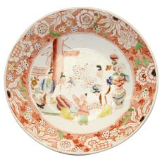 Antique Chinese Tea Bowl with Garden Scene,  Intricate Floral Border