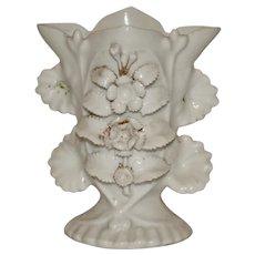 Small Flower Vase (Fairing Vase)