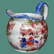 Antique Chinese Sugar and Creamer with Pool Scene in Garden